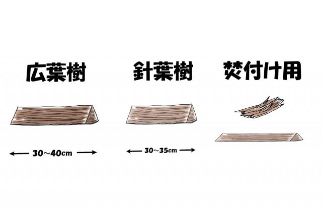inaka-160316-05