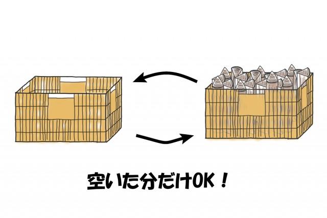 inaka-160316-07-03